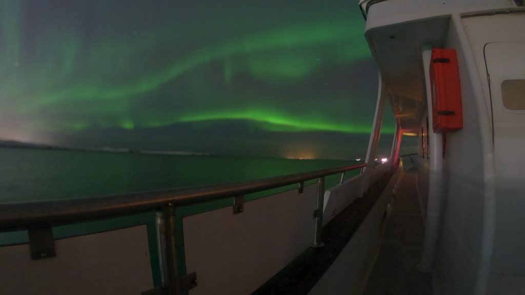 Northern lights seen on a luxury cruise from Reykjavik
